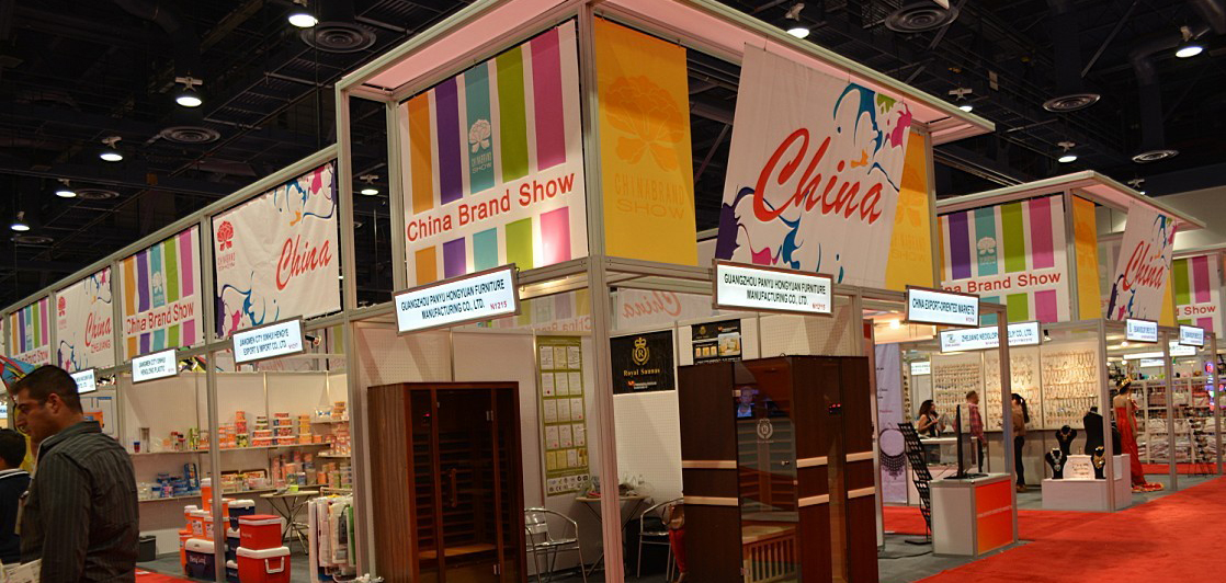 In 2013 the United States China brand products exhibition